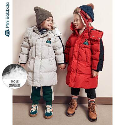 【2件3折参考价:150】迷你巴拉巴拉儿童羽绒服冬装男女童中长款宝宝连帽羽绒衣