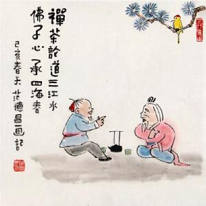 《禅茶论道三江水 佛子心承四海春》范德昌原创小品画R4225