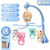 六一儿童节礼物欢乐音乐床铃新生儿玩具床铃0-1岁3-6-12个月宝宝音乐旋转床挂摇铃床头铃