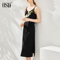 【超品叠券预估价:127】OSA夏天黑色吊带连衣裙女2020新款夏季中长款气质露肩雪纺长裙子