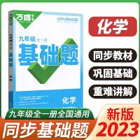 腾远高考解题达人数学选择题&填空题腾远新高考题型2022新版高中数学考点基础知识专项训练