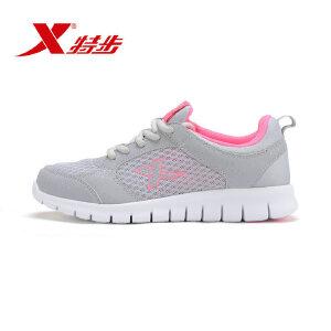 特步女跑鞋轻便舒适耐磨防滑女子休闲运动鞋985118119930