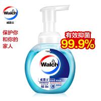 威露士泡沫洗手液300ml 杀菌除菌消毒有效杀灭99.999%细菌