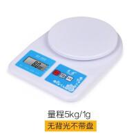 龙蓓 家用电子称厨房秤烘焙秤0.1g台秤10kg食物称天平称重精准克秤
