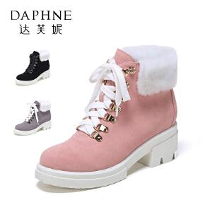 【双十一狂欢购 1件3折】Daphne/达芙妮vivi系列冬款磨砂短筒靴个性毛绒系带马丁靴女