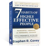 The 7 Habits of Highly Effective People高效能人士的7个习惯