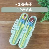 幼儿童筷子训练筷宝宝学习筷练习筷家用女男孩小孩辅助专用小朋友