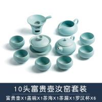 功夫茶具套装冰裂陶瓷茶壶盖碗茶杯家用汝瓷茶具礼盒装
