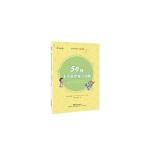 合作学习译丛 59种卡干合作学习结构 盛群力 广东教育出版社