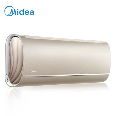 美的(Midea)KFR-26GW/VVN8B1E 1级能效 大一匹 变频 静音节能 冷暖 挂壁式 家用挂机空调 节能省电 静音运行 一级能效