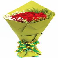 【花语叶情】鲜花速递33支红玫瑰送爱人 送闺蜜 送朋友 节日鲜花 生日礼品鲜花 北京 上海 广州 武汉全国同城鲜花速递