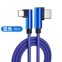 小米play黑鲨游戏手机2代SKR-A0数据线快充线充电器3米宽圆头 蓝色 L2双弯头Type_c