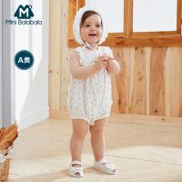 迷你巴拉巴拉婴儿内衣套装2020夏装薄款女宝宝家居碎花纯棉两件套