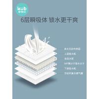KUB可优比产后防溢乳垫一次性蝶形纤薄哺乳期防溢奶贴100片