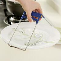 不锈钢提碗器防烫夹子取碗夹神器厨房用品小工具盘子夹碗器提盘器 图片色