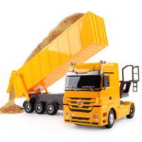 男女孩玩具儿童汽车卡车奔驰重型遥控翻斗车自卸车工程车