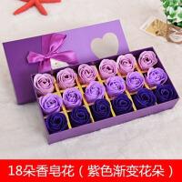 玫瑰香皂花礼盒 创意小熊花束生日礼物女生节礼物送女友礼物送女圣诞礼物圣诞节礼物
