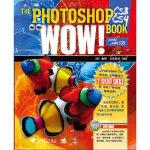 PHOTOSHOP CS3/CS4 WOW!BOOK(货号:B1) 9787500697909 中国青年出版社 (美)