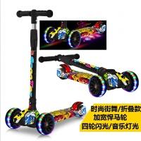 六一儿童节礼物儿童滑板车折叠溜溜车滑行车四轮滑滑车踏板车2-12岁