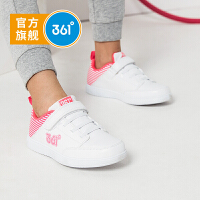 【冰点秒杀价:51】361° 361度童鞋 男童鞋季新品儿童运动鞋 N81742710