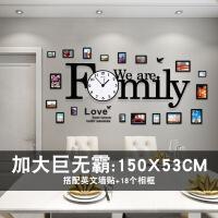 钟表挂钟客厅个性创意时尚艺术现代简约大气时钟装饰家用钟 和18个相框 20英寸以上