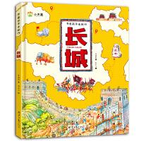 3-6�q�е�孩子去旅行――�L城 (大�_本精�b版)