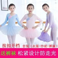 儿童练功服女童芭蕾舞裙夏盘扣中国风舞蹈服民舞体操连体服