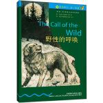 书虫・牛津英汉双语读物:野性的呼唤(3级上 适合初三、高一年级)