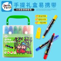 美乐 儿童蜡笔丝滑旋转画笔便携套装水溶性蜡笔安全无毒可水洗