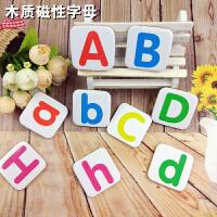 六一儿童节礼物英文大写字母磁性拼图贴木质冰箱贴磁铁儿童英语玩具幼儿园早教具 大写+小写-整套-包装盒