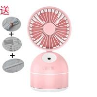 手持小风扇喷雾充电宝 usb充电便携式喷雾制冷式小风扇手持加湿器车载静音大风力办公桌