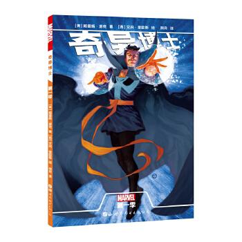 奇异博士:第一季 漫威奇异博士充满魔法与奇迹的起源故事,追寻神秘魔戒的环球之旅