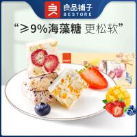 【良品铺子什锦冻干雪花酥108g】雪花酥饼干网红零食牛轧糖