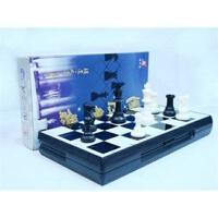 先行者大号B-8国际象棋/磁性国际象棋/折叠盘国际象棋