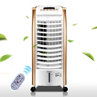 格力空调扇KS-0602Dahg制冷单冷小型宿舍家用遥控冷风扇冷风机移动水空调风扇