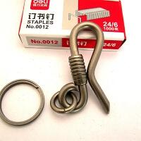 钛合金钥匙扣钛合金不锈钢304纯手工钥匙扣男汽车创意定制紫铜黄铜钛合金纯钛腰挂