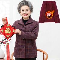 奶奶装秋冬装毛呢外套6070岁妈妈装秋季加绒加厚老太太中老年女装 XL 建议80-100斤