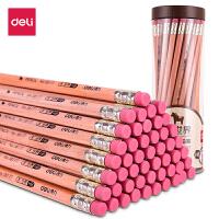 得力原木铅笔带橡皮桶装六角铅笔考试涂卡2B铅笔小学生绘画素描HB铅笔幼儿园写字笔儿童文具用品批发2比铅笔