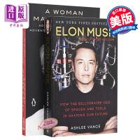 【中商原版】马斯克家族传奇人生2册 英文原版 Elon Musk