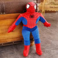 钢铁侠蜘蛛侠公仔毛绒玩具人偶玩具布娃娃公仔玩偶抱枕陪睡娃娃定制 蓝色
