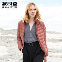波司登2018新款女时尚简约立领轻薄蓄热短款通勤羽绒服
