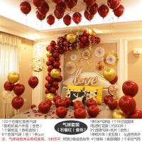 结婚气球装饰 结婚婚庆用品气球新房婚房装饰生日派对婚礼布置情人节求婚