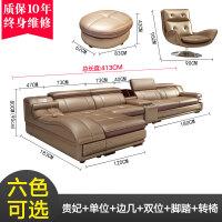 品质保证|7天无理由退换真皮按摩沙发大户型现代智能客厅头层皮质沙发组合整装家具 组合