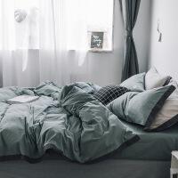 四件套水洗棉纯棉三件套1.8m床上用品床单床笠被套夏