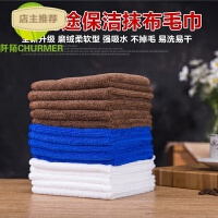 抹布 吧台方块布咖啡机清洁布纤维清洗布厨房洗碗巾奶茶店小毛巾SN2437