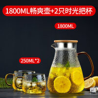 冷水壶玻璃水壶凉水壶耐高温家用茶壶耐热防爆凉白开水杯扎壶套装