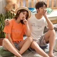 【新品特惠】 情侣睡衣夏季纯棉短袖短裤韩版可爱薄款外穿男女士家居服套装 CD19802+CD19801