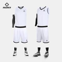 准者篮球服套装男学生大码透气定制比赛队运动球衣DIY印字号团购
