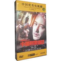 电视剧 中国刑警803 张磊 董维嘉 陆玲 珍藏版 15DVD