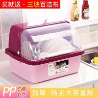加厚碗筷收纳盒塑料带盖碗碟架碗柜厨房多功能沥水漏水置物储物架